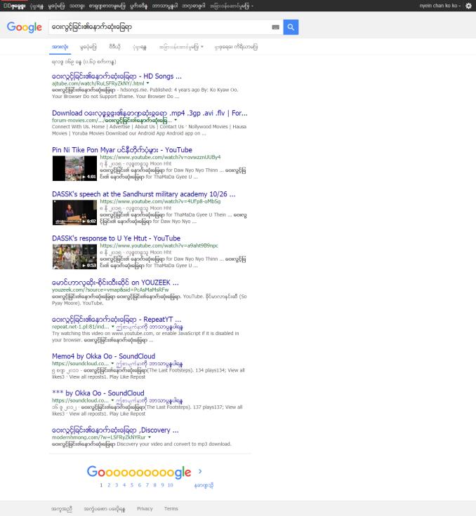 screencapture-www-google-com-mm-1454164874783